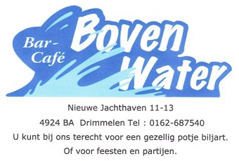 Cafe Boven Water